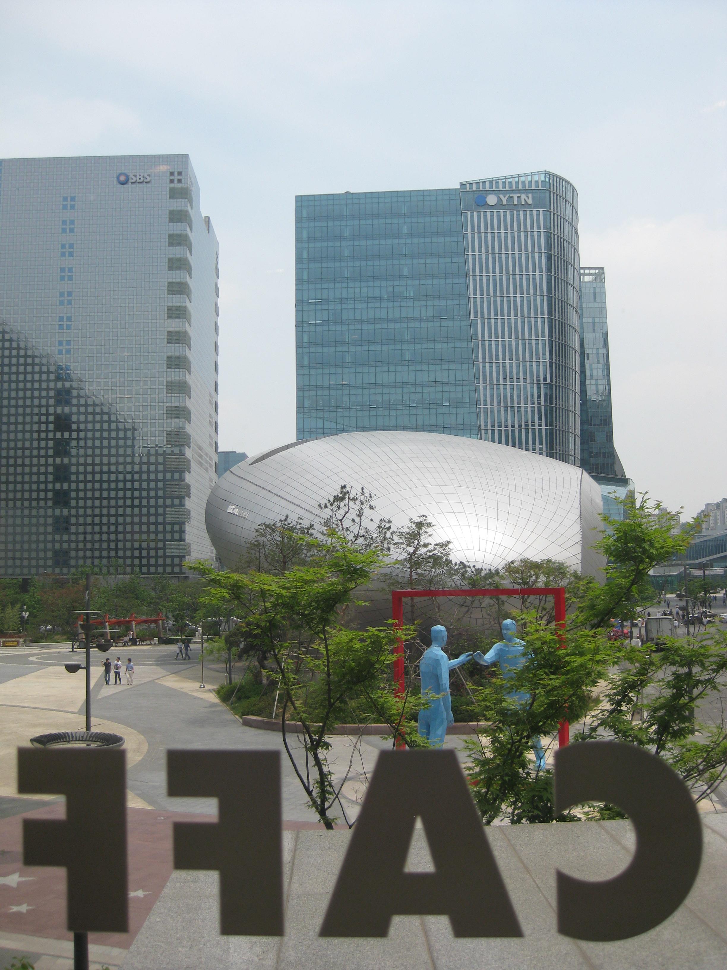 Aktuelle koreanische TV-Serien